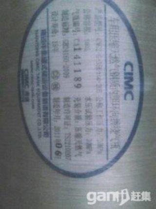 普通款145 Quadrofoglio标准型