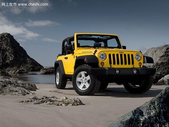 吉普jeep牛皮手提包