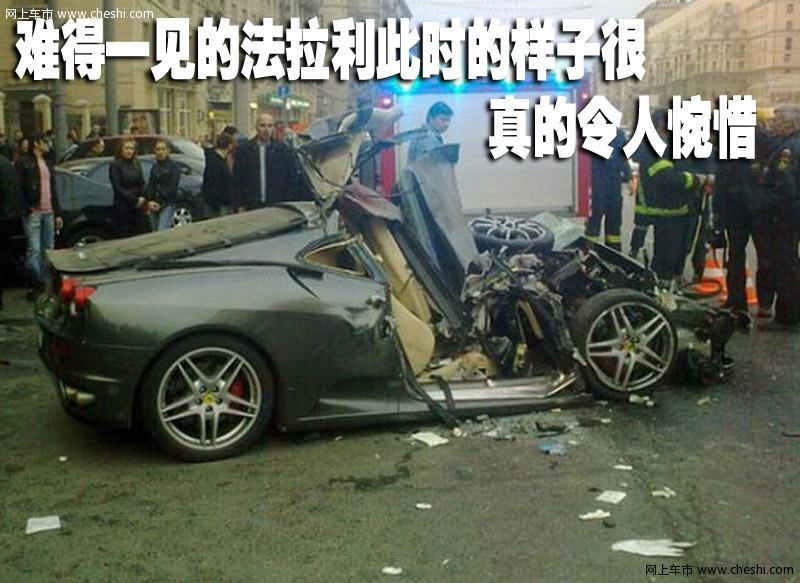法拉利f430白色 法拉利白色跑车f430 法拉利f430 高清图片