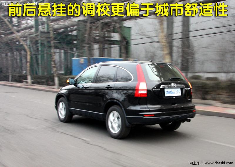 东风本田 新CR V 评测图图片 146784