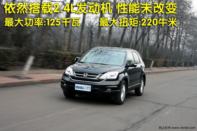 东风本田 CR V 2008款 评测图图片 146884