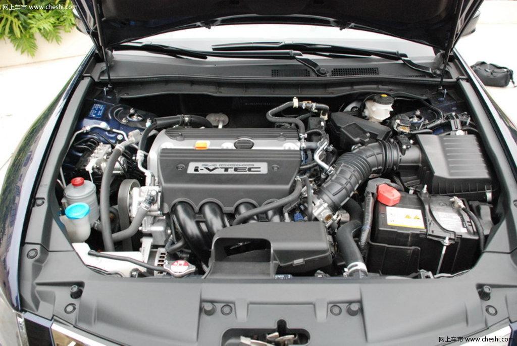 本田 雅阁 第8代 发动机 其他细节