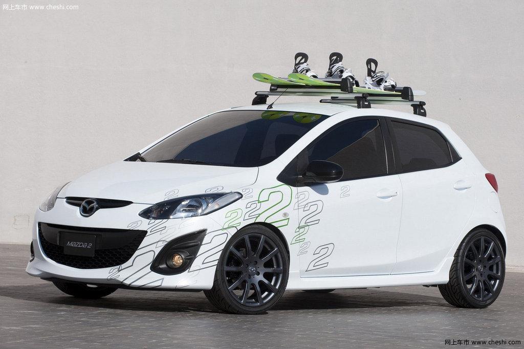 马自达active2 snow 定制版马自达概念车 首次亮相 高清图片