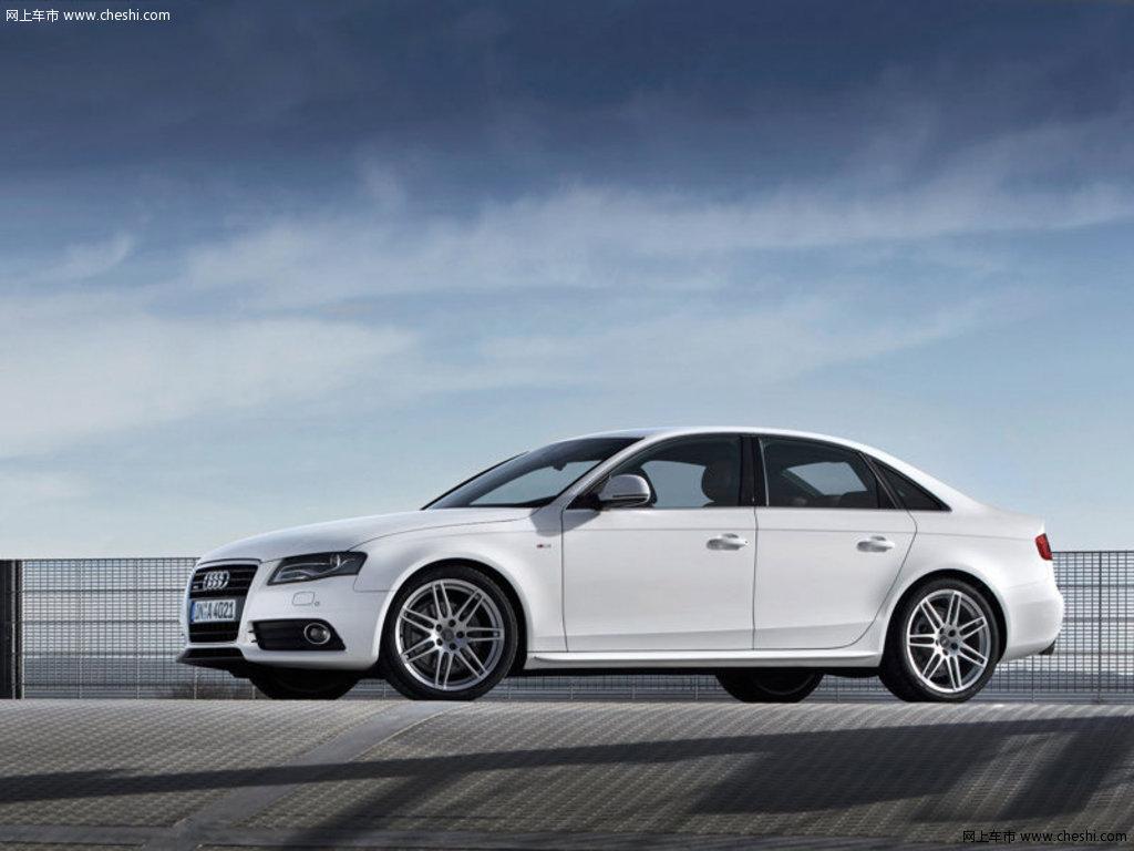_2015年奥迪a4l舒适型白色开了3.5万公里可以卖多少钱?