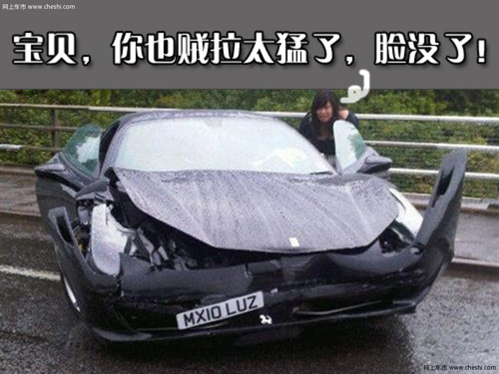 法拉利图片 法拉利图炫富图片,法拉利恩佐车祸全部图高清图片