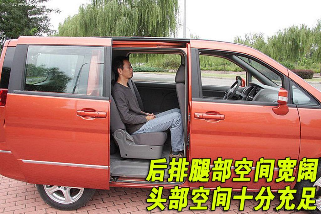 郑州日产帅客做工评测 城市道路 多面手 帅客 详细质量评测