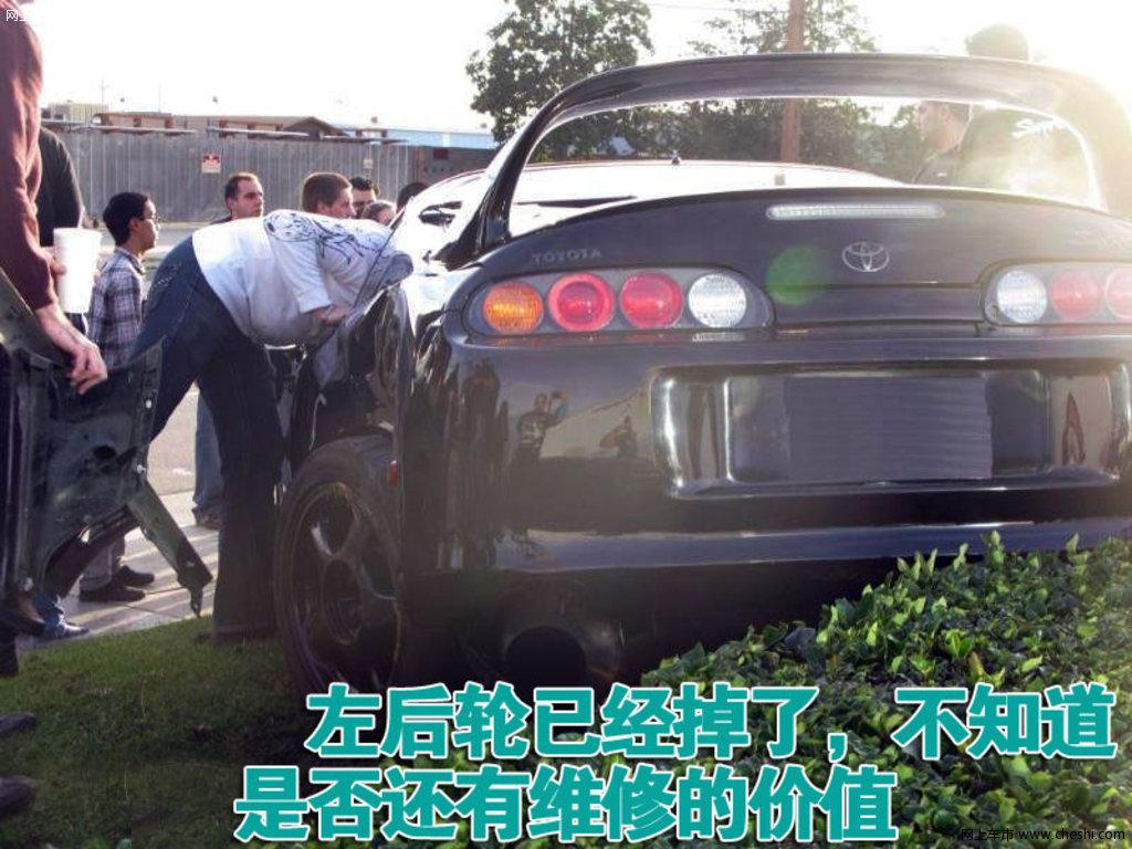 丰田supra跑车车祸