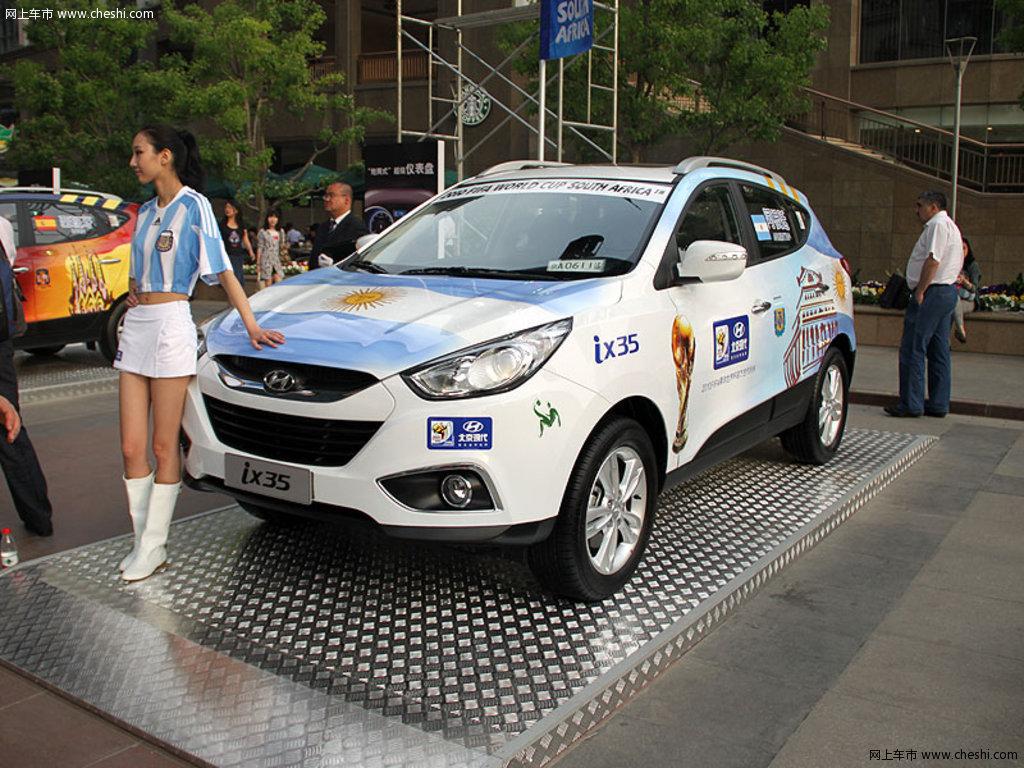 北京现代ix35降价优惠8万 SUV最低报价10万高清图片