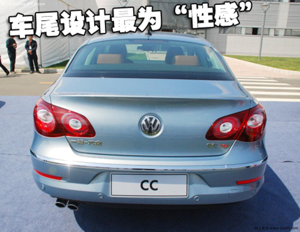 大众cc活动高清图片(741/756)_网上车市(大图)