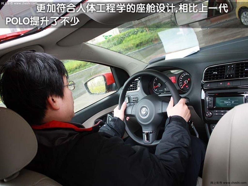 上海大众 新polo活动