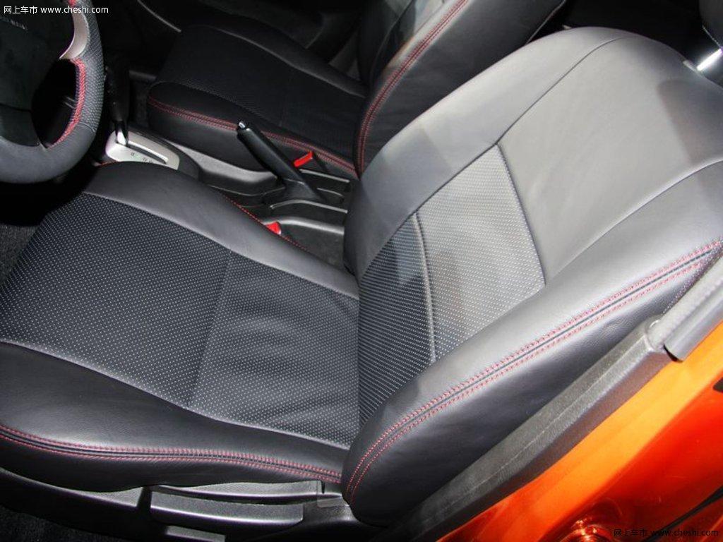 一汽吉林 森雅 s80车厢座椅图片