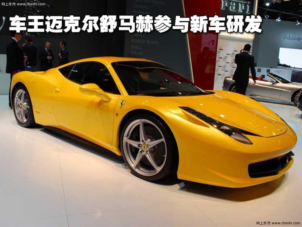 f430 原图展示103500x103500 法拉利f430