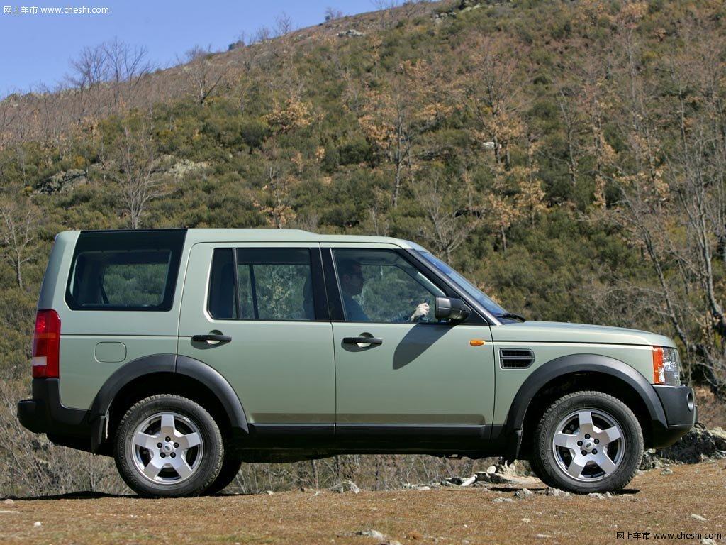 Land Rover Discovery >> 【路虎发现原图展示41620X41620-路虎路虎发现图片大全】-网上车市