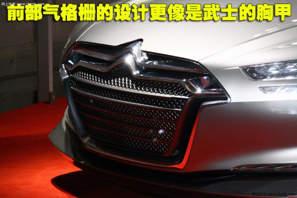 雪铁龙metropolis 抢先体验未来 上海世博会7款展车一览