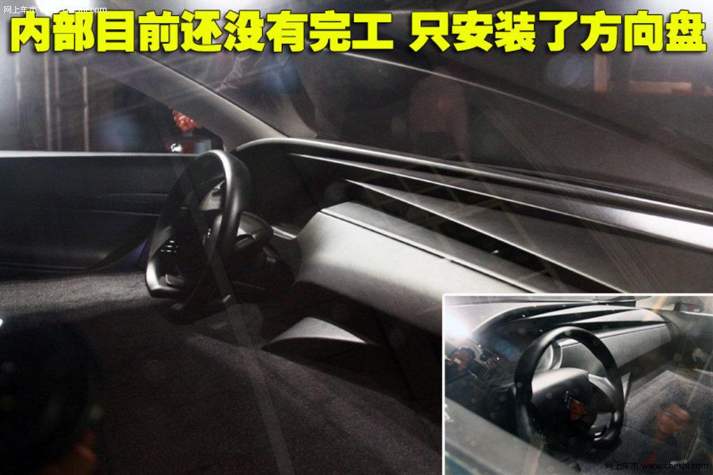 【c8原图展示157650x157650-雪铁龙c8图片大全】-网上车市高清图片