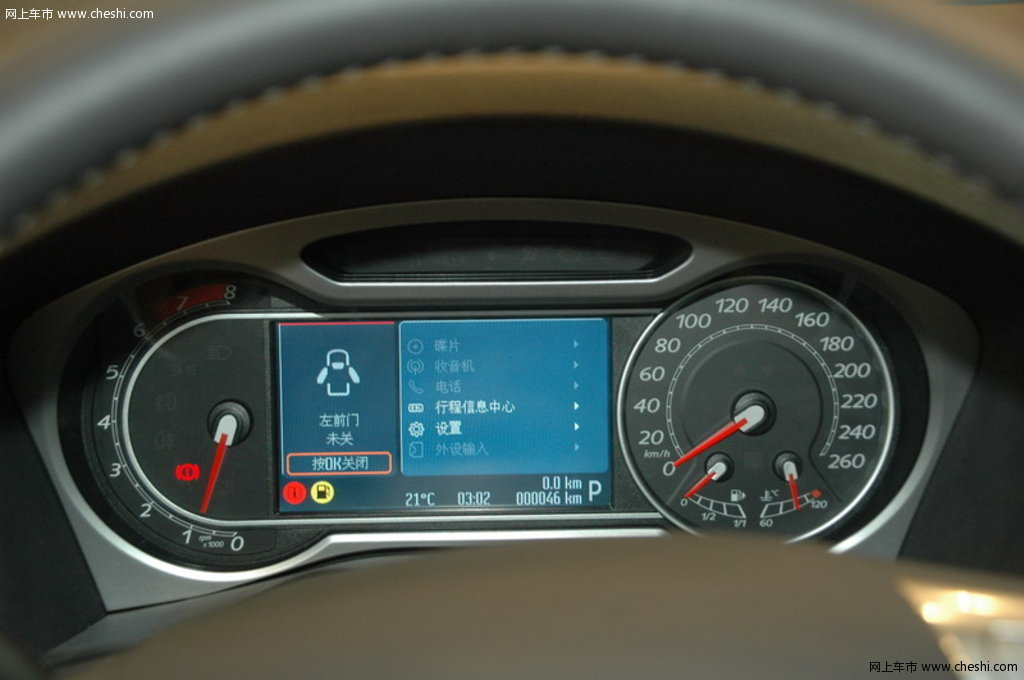 福特 蒙迪欧-致胜 仪表盘整体 中控方向盘图片