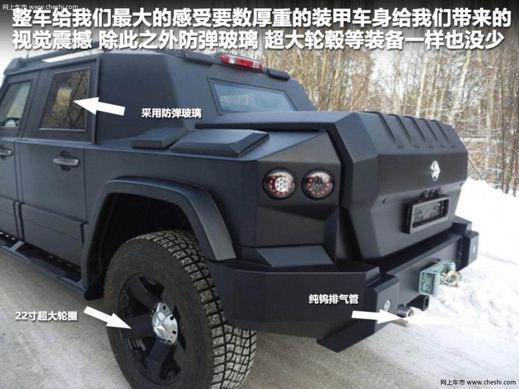 【悍马h3原图展示351142x351142-悍马悍马h3图片大全