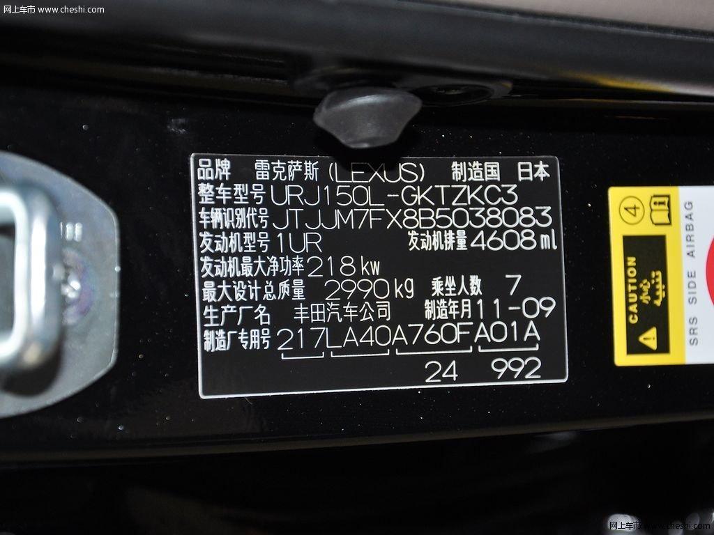 【雷克萨斯GX原图展示441652张-雷克萨斯雷克萨斯GX图片大全】-网高清图片
