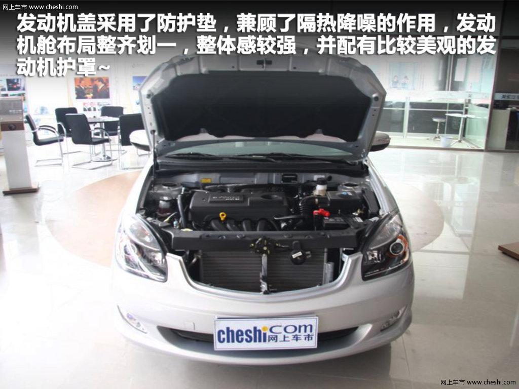 配备全铝发动机 英伦sc7实拍解析(图); 维修保养较方便等诸多的优点