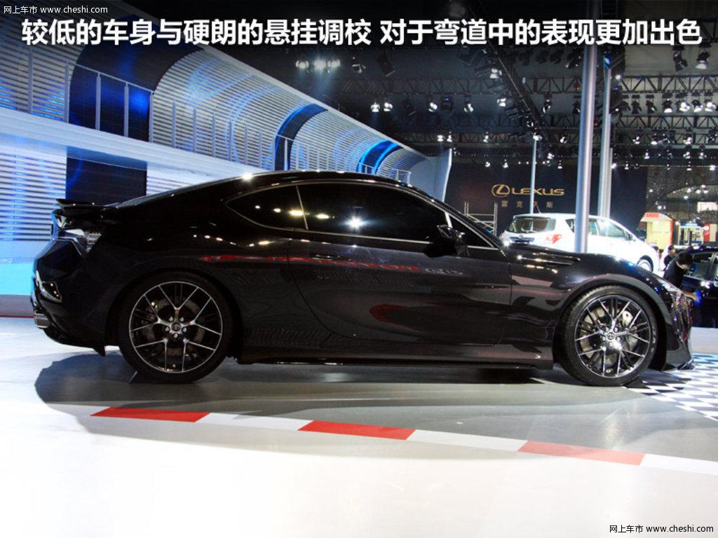 丰田86活动高清图片 21 51 网上车市 大图高清图片