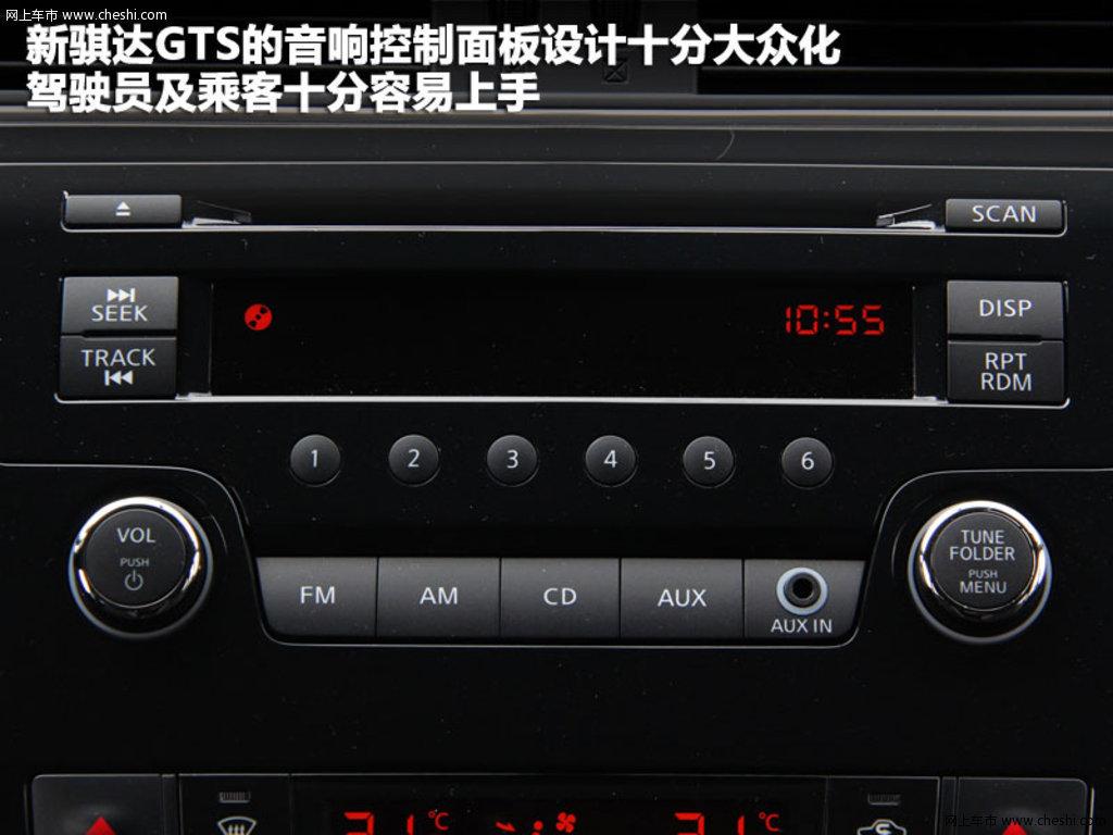 【骐达原图展示333053x333053-日产骐达图片大全】-车
