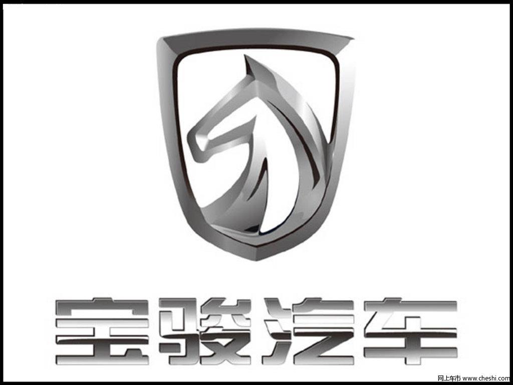 五菱宝骏logo矢量图
