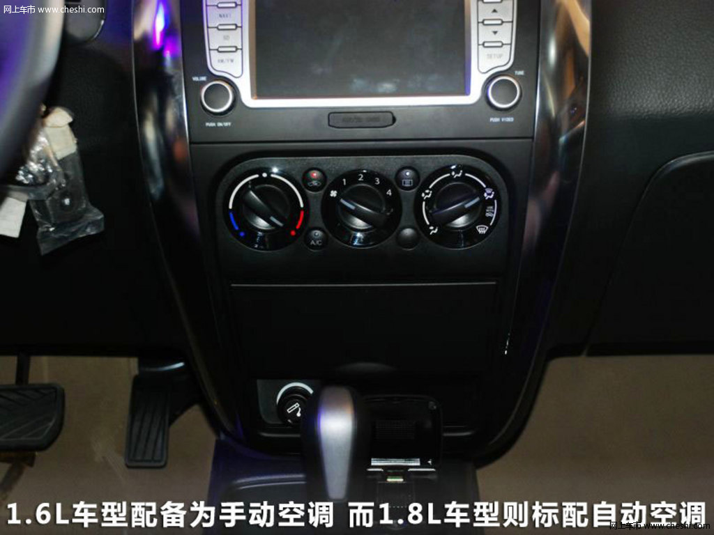 汽车图片 铃木 天语sx4 2012款 1.