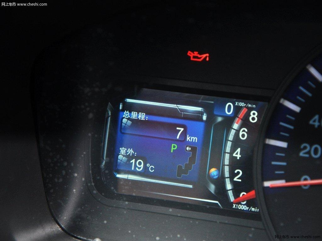 比亚迪g6 2013款 比亚迪 g6 1.5t dct 尊荣型图片