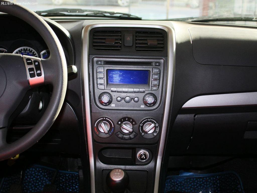 2013款 北斗星x5 1.4mt中控方向盘
