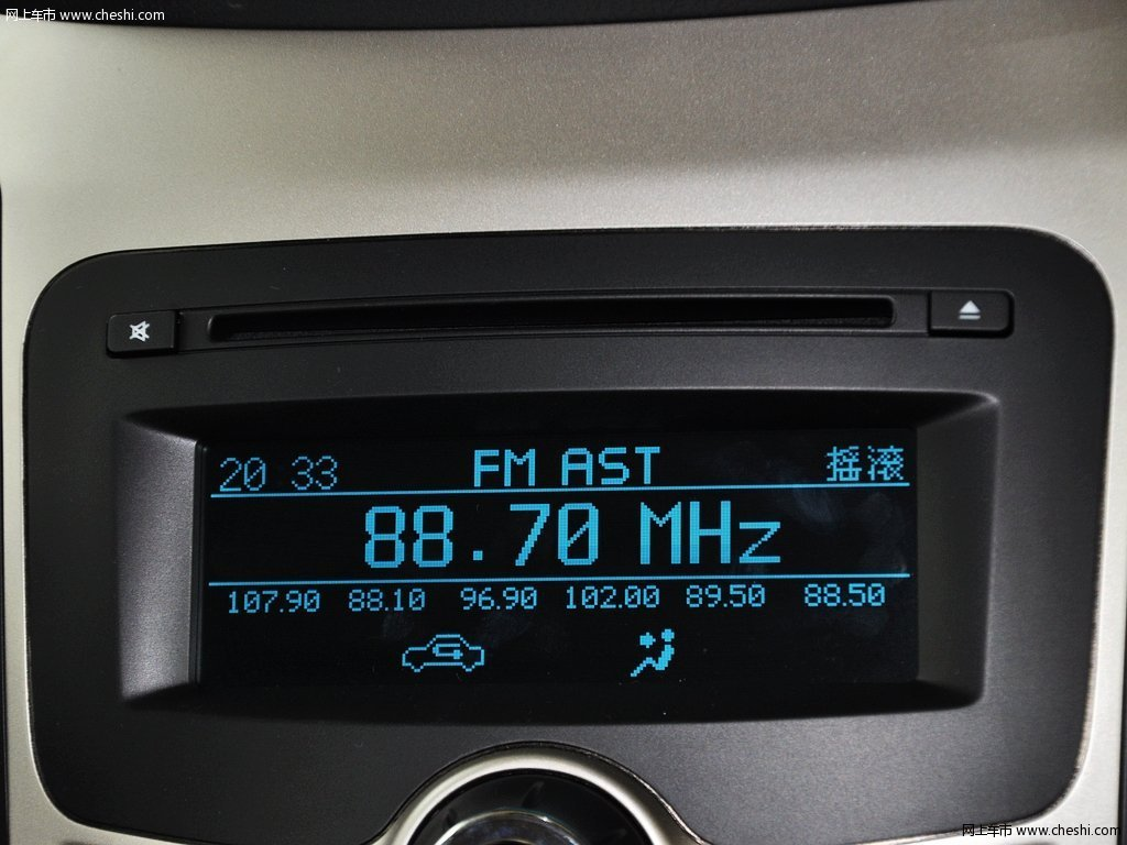 【海马s7原图展示858594x858594-海马汽车海马s7图片