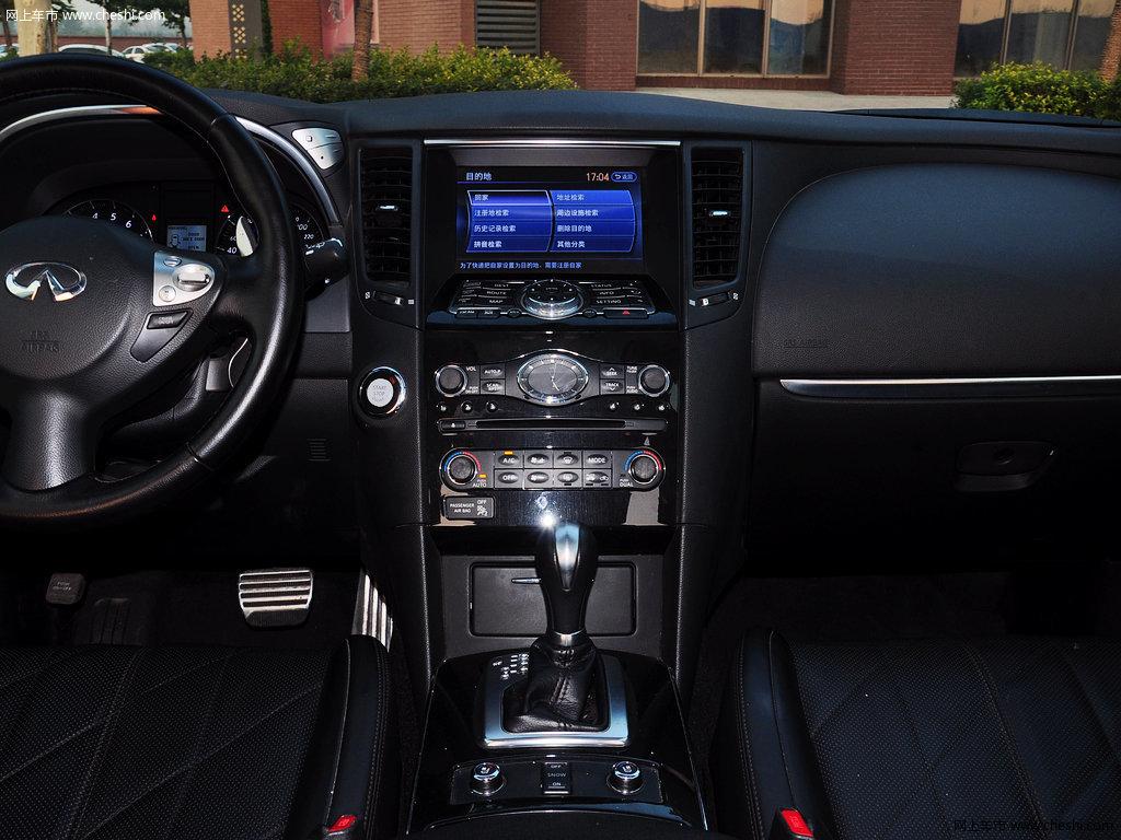图片库 英菲尼迪 英菲尼迪qx70 中控方向盘 2013款 3.