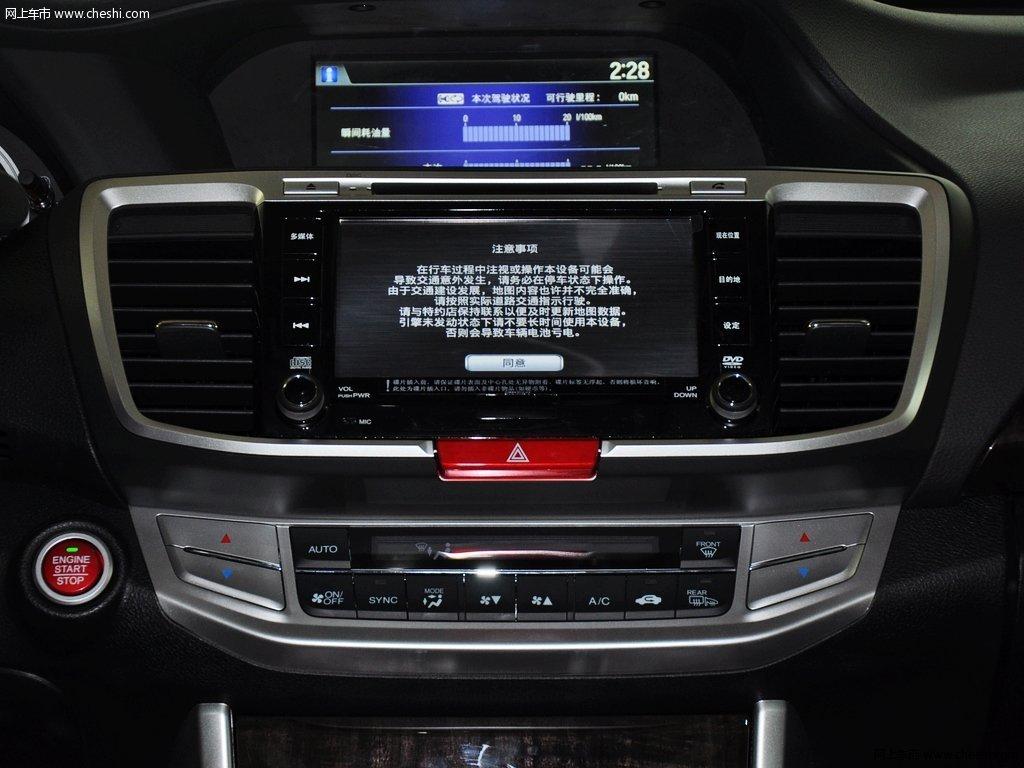 图片库 本田 雅阁 中控方向盘 30.l exln 旗舰版 2014款中控方向盘