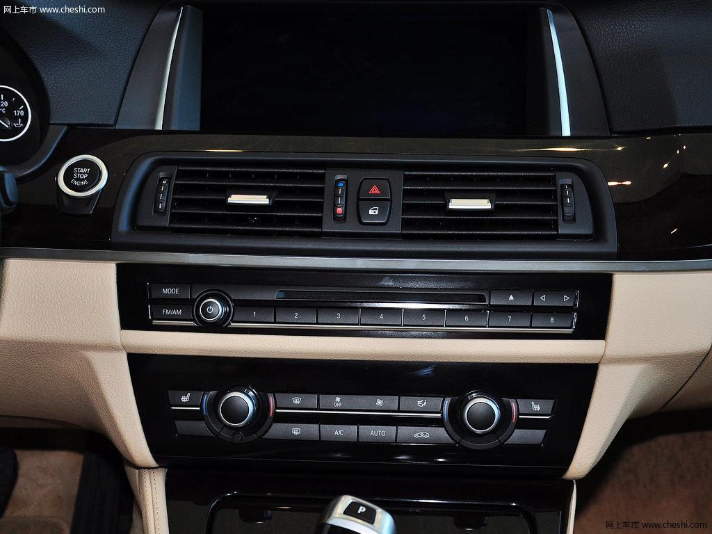 图片库 宝马 宝马5系 中控方向盘 2014款 530li 领先型中控方向盘  速