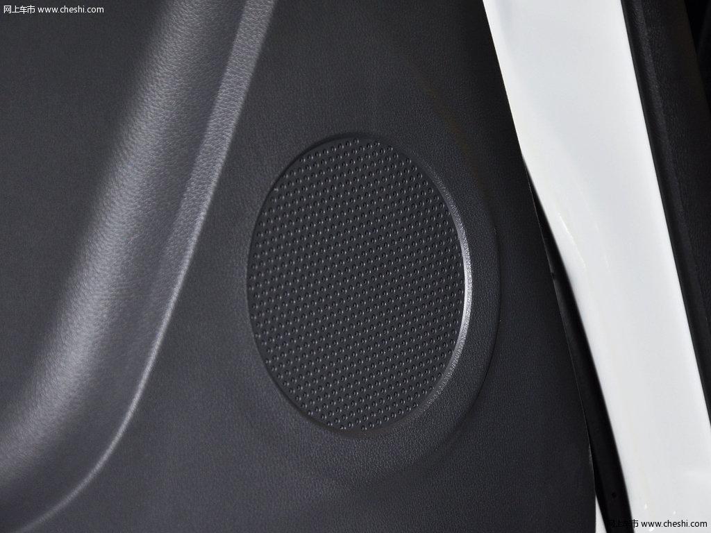 北斗星X5 2013款 1.4L 手动豪华版其他细节高清图片 70 113 大图高清图片