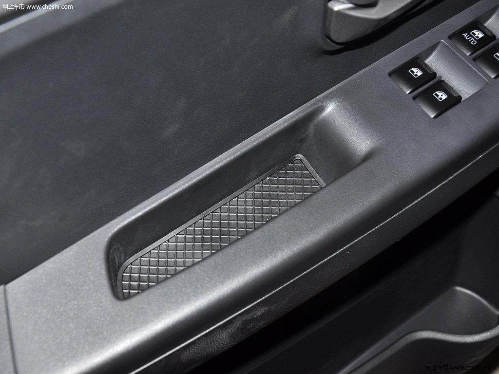北斗星X5 2013款 1.4L 手动豪华版其他细节高清图片 66 113 大图高清图片