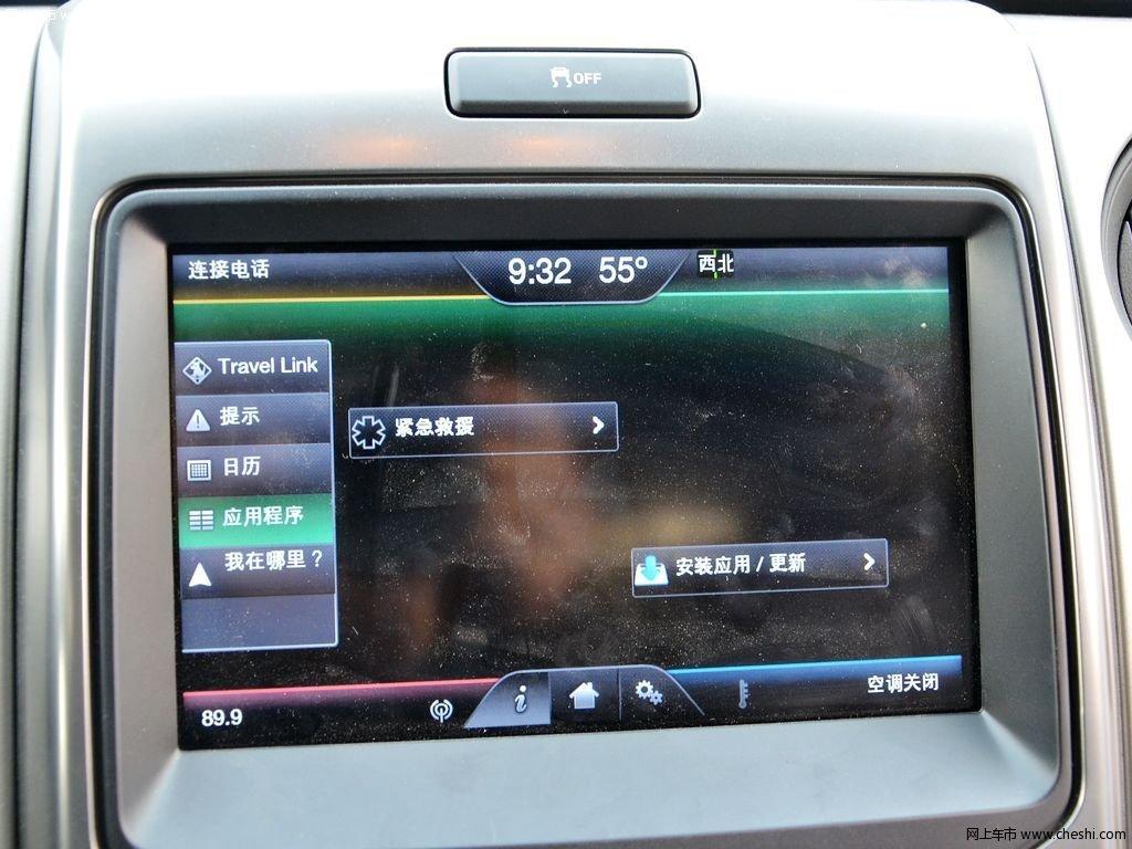 福特F150 2013款 猛禽F 150改装版其他细节高清图片 105 148 大图 -高清图片