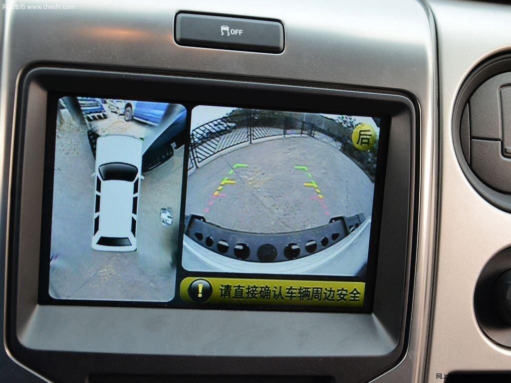 福特F150 2013款 猛禽F 150改装版其他细节高清图片 77 152 大图 -77 高清图片