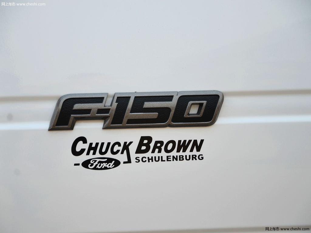 福特F150 2013款 猛禽F 150改装版其他细节高清图片 34 148 大图 -34 高清图片
