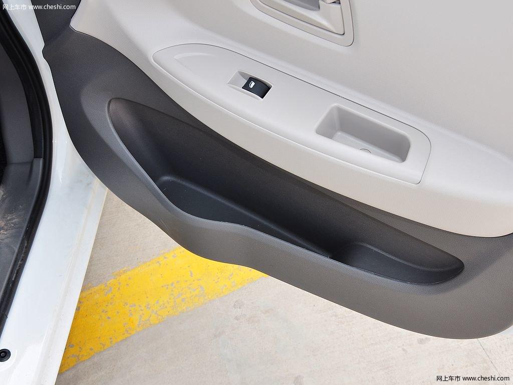 夏利n5车厢座椅高清图片(119/234)_网上车市(大图)