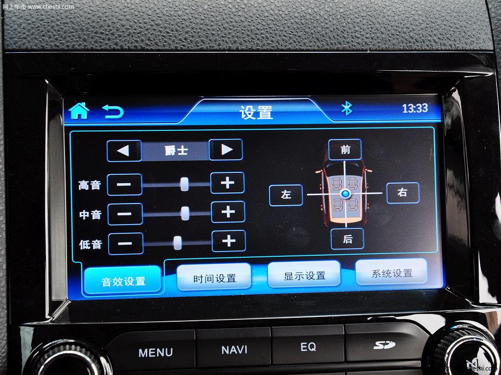 典雅白瑞风S3 2014款 1.5L 手动豪华智能型 5座其他细节高清图片 98 高清图片