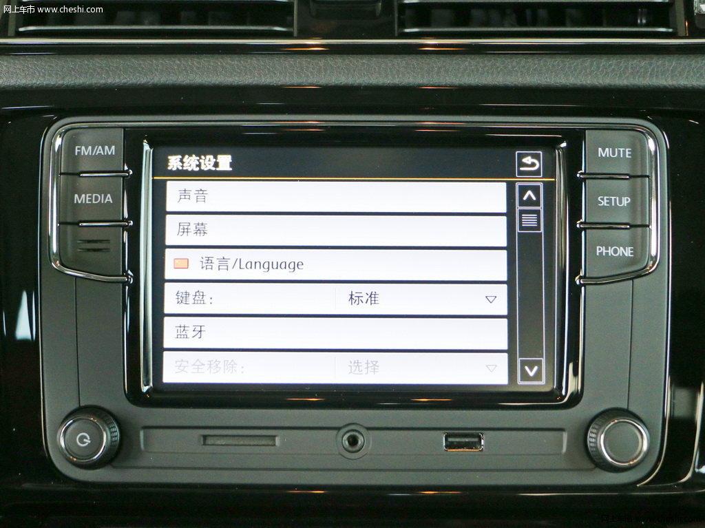 速腾内饰中控图片(279/301)_网上车市