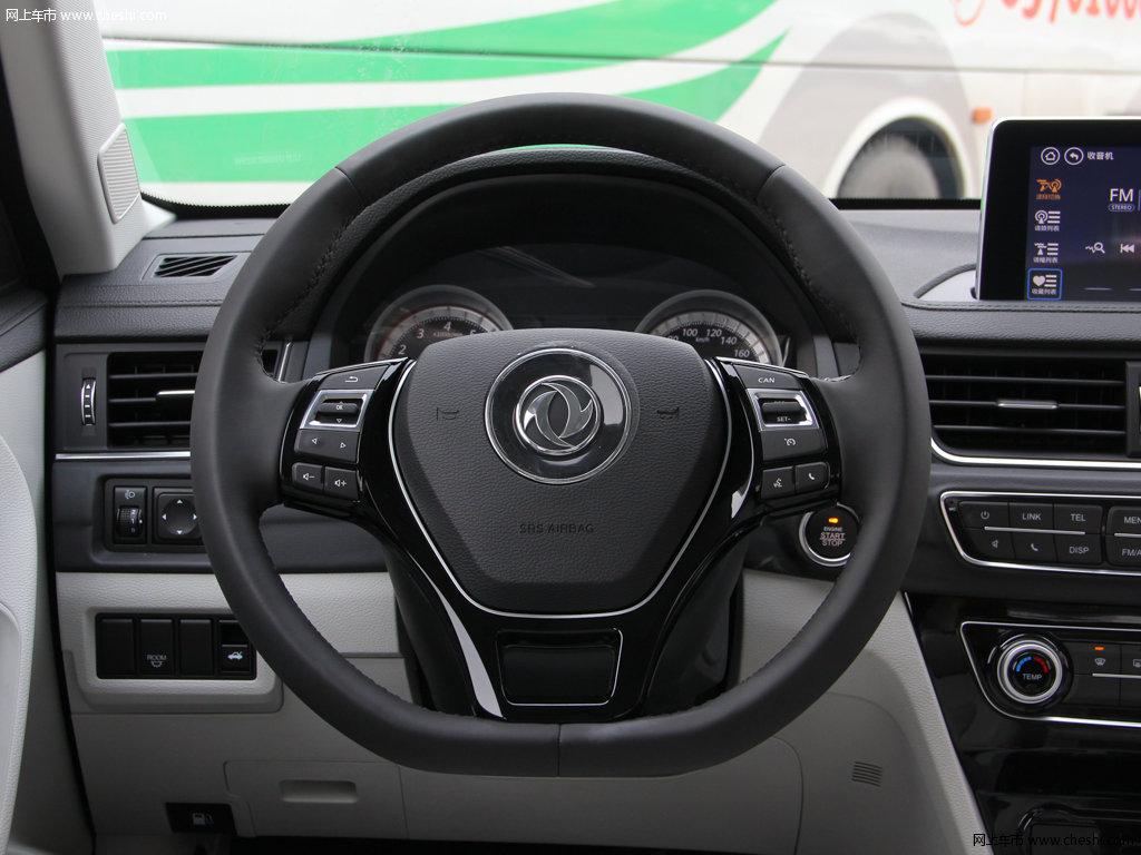 汽车图片 东风风行 景逸s50 2017款 1.