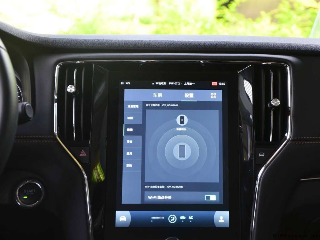 荣威i6中控方向盘荣威360后排坐怎么安装视频图片