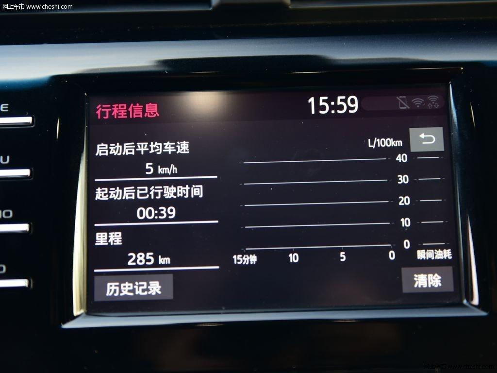 凯美瑞 2018款 2.5s锋尚版内饰中控图片(43/143)_网上