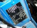 世嘉 全新世嘉两厢 1.6 MT 乐尚型 2013款图片