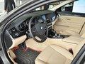 宝马5系 520Li 典雅型 2014款图片