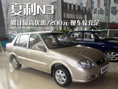 2009款N3+ 1.0 MT三缸两厢
