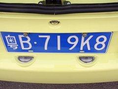 2009款 1.0L 手动 旗舰型