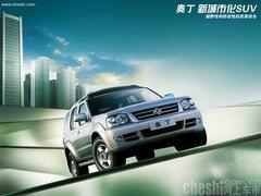 2007款 3.2 手动 豪华型 柴油 两驱