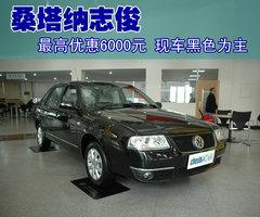 2008款 1.8L 手动 舒适型